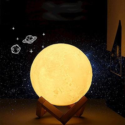 3D月球燈 LED小夜燈 氛圍燈(15cm)