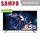 【福利品】SAMPO聲寶 65型 4K HDR 聯網 LED EM-65HB120(無視訊盒) product thumbnail 1