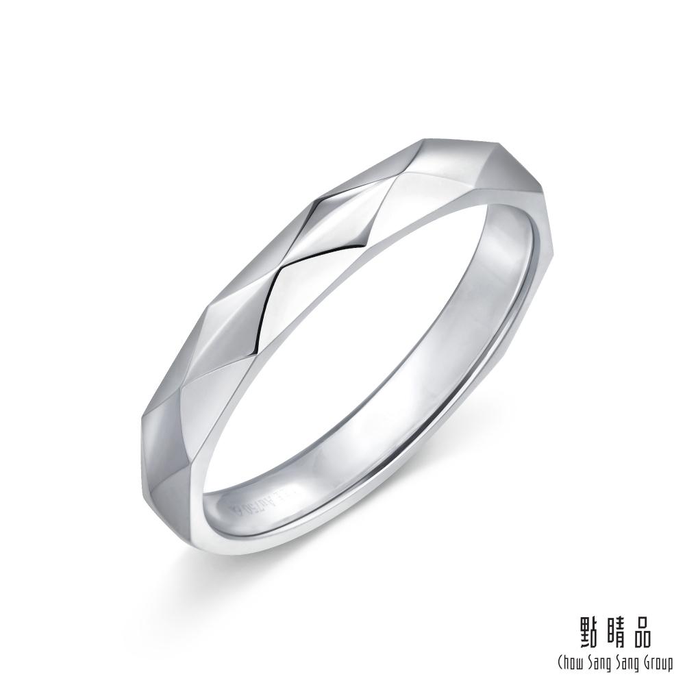 點睛品 Promessa 幾何簡約 18K金結婚戒指(男戒)