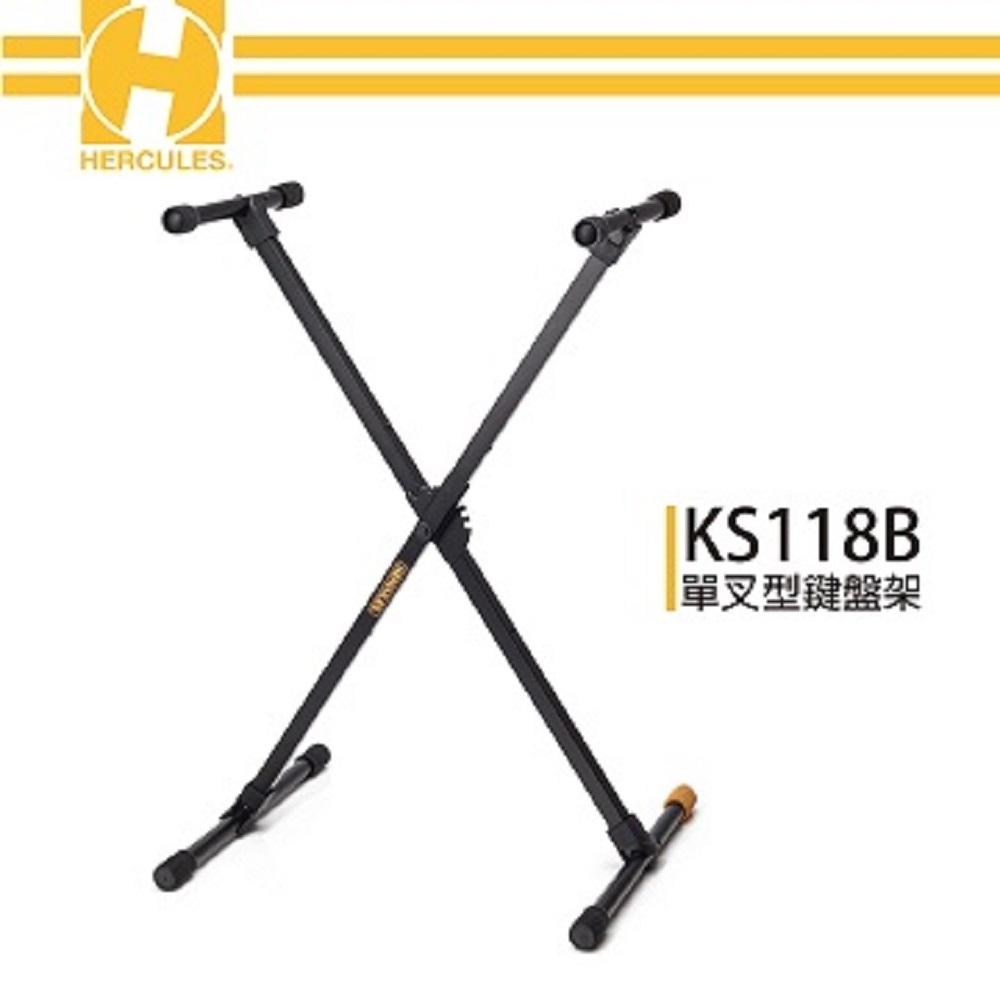 HERCULES KS118B/單叉型鍵盤架/公司貨