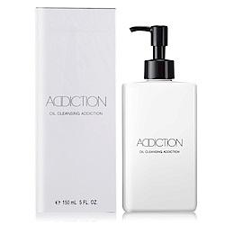 ADDICTION 奧可玹 卸粧油150ml