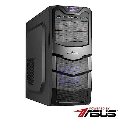 華碩B360平台[白銀武士]i7六核GTX1050TI獨顯SSD電玩機