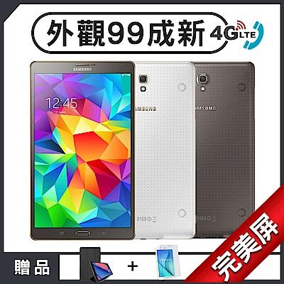 【福利品】SAMSUNG GALAXY Tab S 完美屏99成新4G版平板電腦
