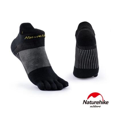 Naturehike 暖笙coolmax快乾排汗運動機能五指襪 短踝襪 黑色-急