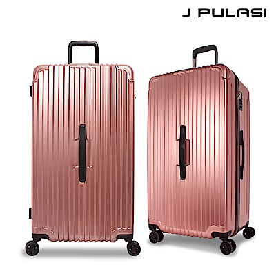 JPULASI 30吋行李箱PC拉鍊旅行箱Sport運動版行李箱-玫瑰金