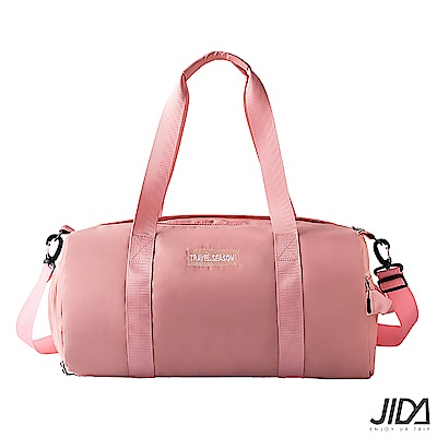 JIDA 輕時尚290T防水運動/旅遊收納包