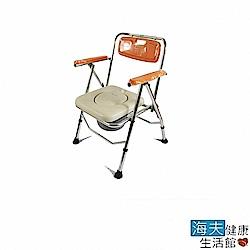 海夫健康生活館 鋁合金 收合式 便盆椅 (橙)