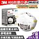 【外盒凹損】 (現貨) 3M Nexcare 8210 粒狀物防護口罩 N95 20入/盒 product thumbnail 1
