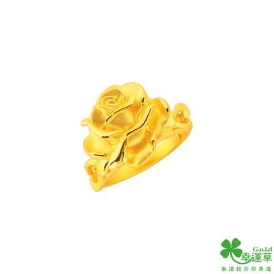 幸運草金飾 榮華似錦黃金戒指