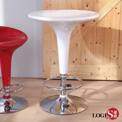 LOGIS 佛羅倫絲超高吧台桌 高腳桌 升降桌 圓桌 2入