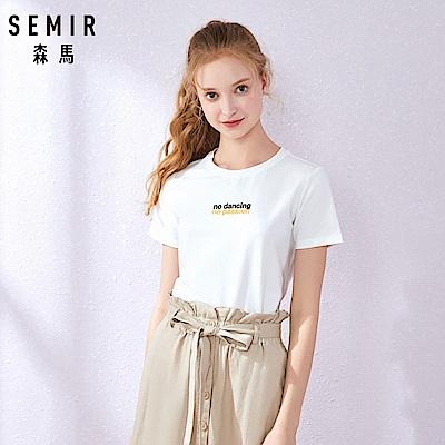 SEMIR森馬-撞色英文字印花合身版短袖T恤-女(3色)
