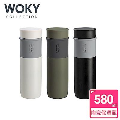 WOKY 沃廚 JIN真瓷系列-極簡輕量陶瓷保溫瓶580ML