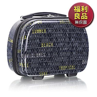 福利品 旅行收納可外掛式 PC硬殼收納箱 化妝包 過夜包(文字遊戲)