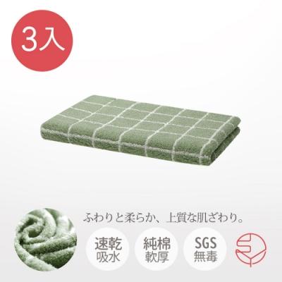 日本霜山 100%純棉吸水速乾長絨親膚洗臉毛巾-綠格子-3入