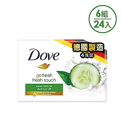 DOVE 多芬 清爽水嫩潔膚塊 24顆入