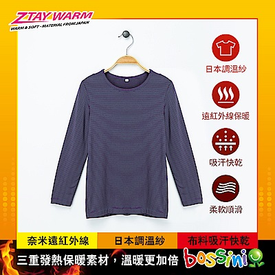bossini童-遠紅外線調溫衣(保暖)01深紫