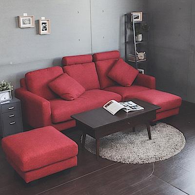 Home Feeling L型沙發/加長/貴妃椅/高機能(3色)