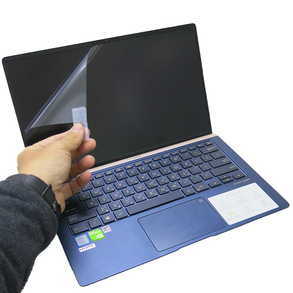 EZstick ASUS UX433 UX433FN 螢幕保護貼