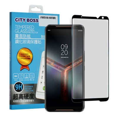 CITY BOSS For Asus ROG Phone2 ZS660KL 霧面防眩鋼化玻璃保護貼-黑