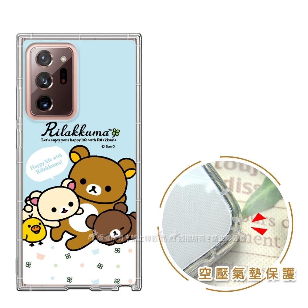 SAN-X授權 拉拉熊 三星 Samsung Galaxy Note20 Ultra 5G 彩繪空壓手機殼(淺藍撒嬌)