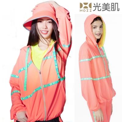 HOII光美肌-HOII后益先進光學布-機能美膚光能防曬HOII標語連帽外套HO57-紅光-MIT台灣製-預購