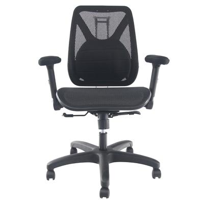 DR. AIR 升降椅背人體工學透氣辦公網椅(2107)