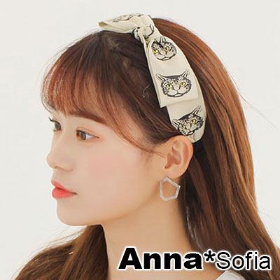 AnnaSofia 復古貓頭緞帶結 韓式寬髮箍(黃眼系)