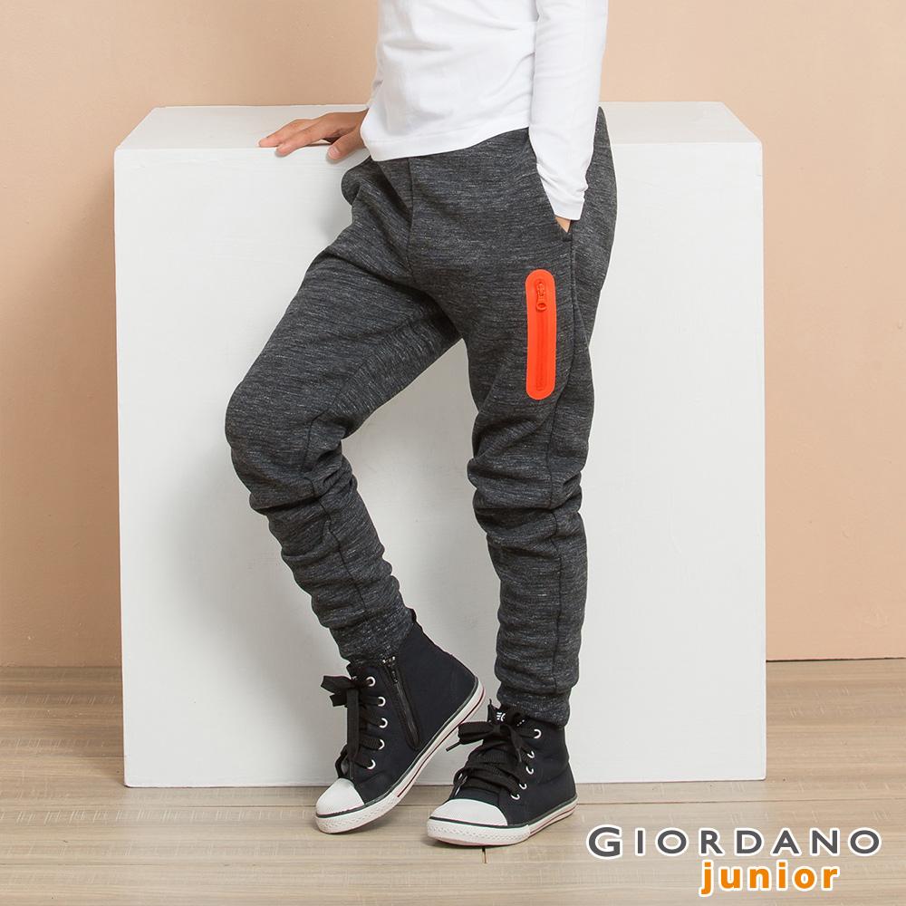 GIORDANO 童裝素色羅紋抽繩休閒束口褲-10 緞彩黑