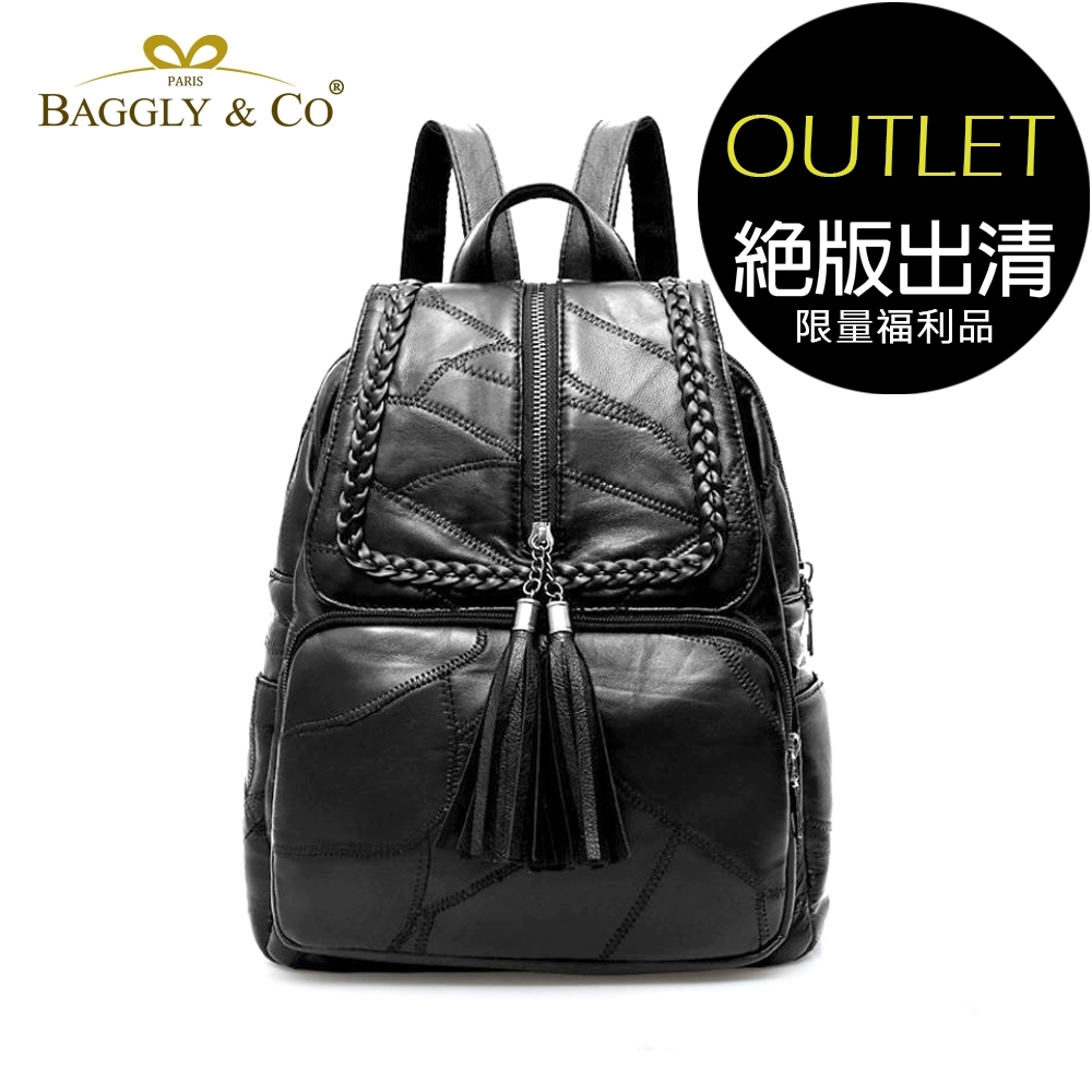 [福利品]【BAGGLY&CO】瓦迪羊皮後背包(黑色)(絕版出清)