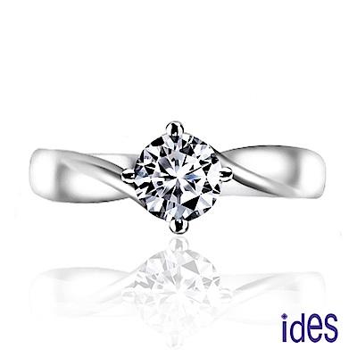 (無卡分期12期) ides愛蒂思 精選30分E/VVS1八心八箭完美車工鑽石戒指