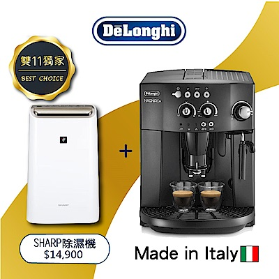 義大利製 DeLonghi ESAM 4000 幸福型 全自動義式咖啡機(贈清淨除濕機)