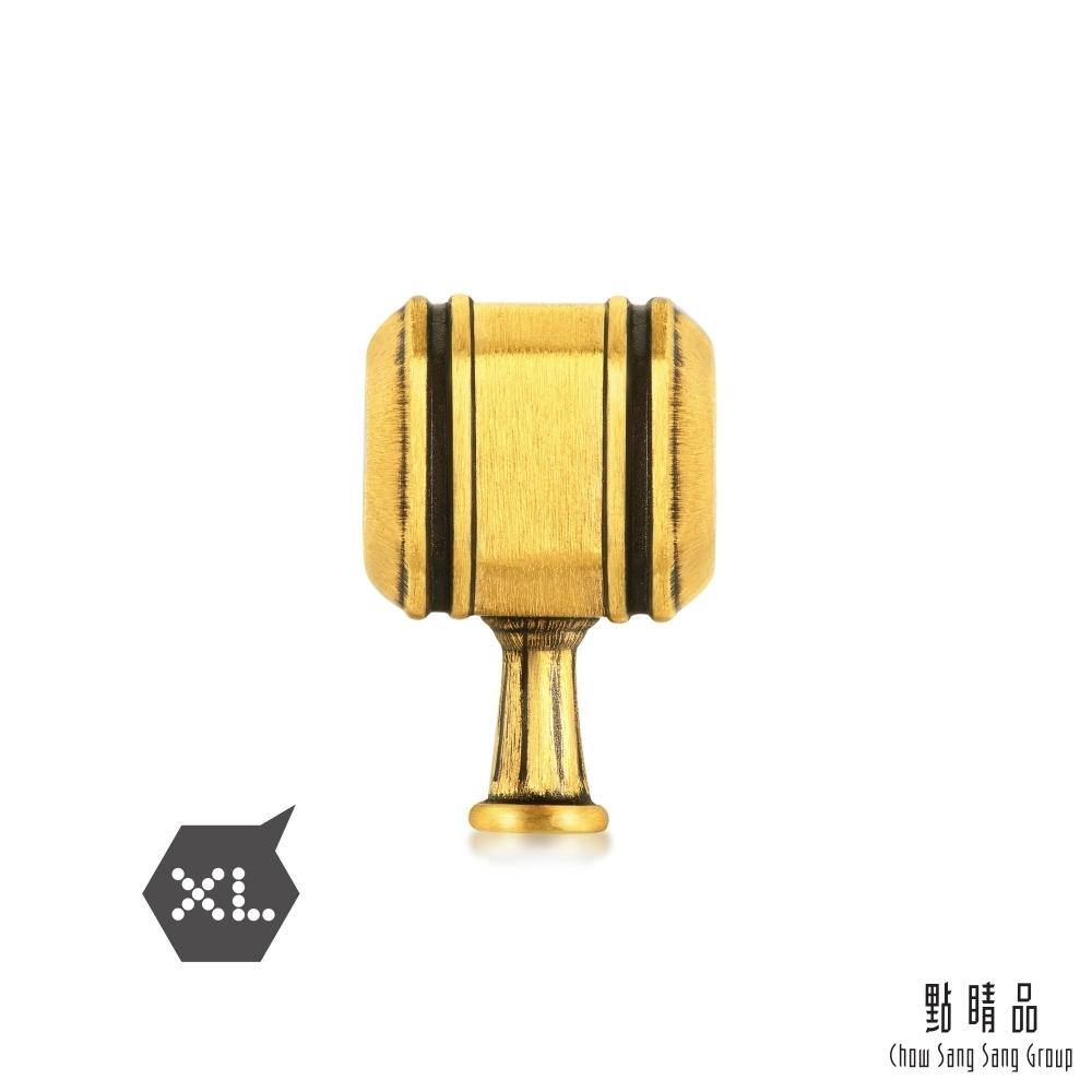 點睛品 999純金 Charme XL 鐵鎚 黃金串珠