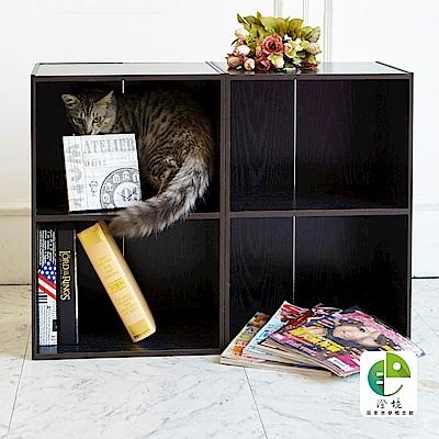澄境 漾彩二層書櫃/收納櫃(同色2入組)40.6x30.5x60.2cm-DIY