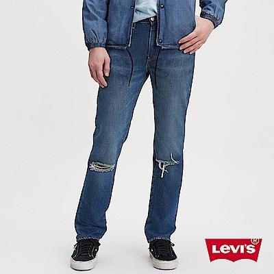 Levis 男款 511 低腰修身窄管牛仔長褲 破壞