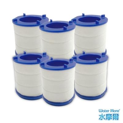 水摩爾透明PP高密度濾棉除氯過濾器-專用替換濾芯(6入)