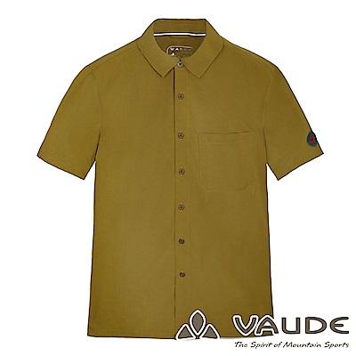 【ATUNAS 歐都納】德國VAUDE男款防曬吸排短袖襯衫VA-06016-07蒜