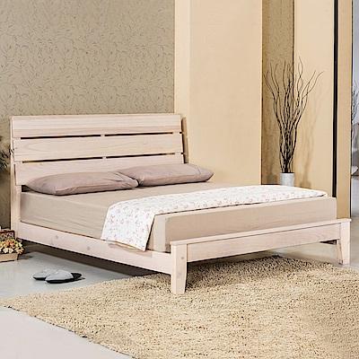 Homelike 雨澤床架組-雙人加大6尺(不含床墊)-182x202x106cm