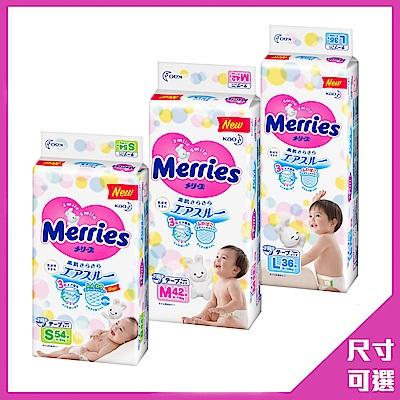 [限時搶購]妙而舒 金緻柔點透氣紙尿褲 4包/箱-尺寸可選