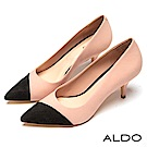ALDO 原色真皮幾何三角拼接鞋面尖頭細高跟鞋~氣質裸色