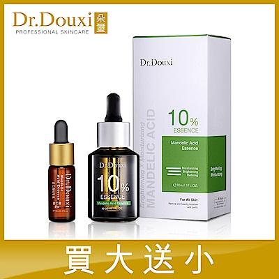 Dr.Douxi朵璽  杏仁酸精華液10%30ML送<b>5</b>%10ML(買大送小)