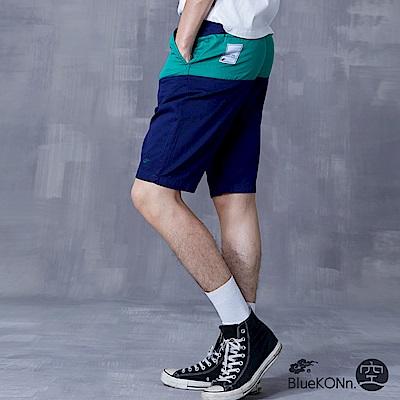 空 BLUE WAY 拼接色塊短褲(藍)