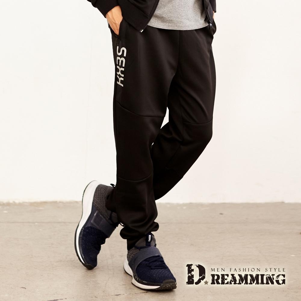 Dreamming 美式字母抽繩休閒縮口運動長褲-共二色
