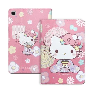 正版授權 Kitty凱蒂貓 三星 Galaxy Tab A7 2020 10.4吋 和服限定款平板皮套 T500 T505 T507