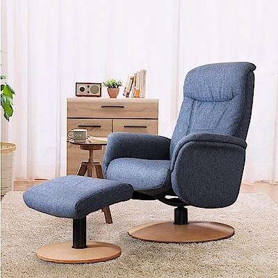 Sun Pin_Montague 曼特裘伯爵躺椅+腳凳-風尚藍