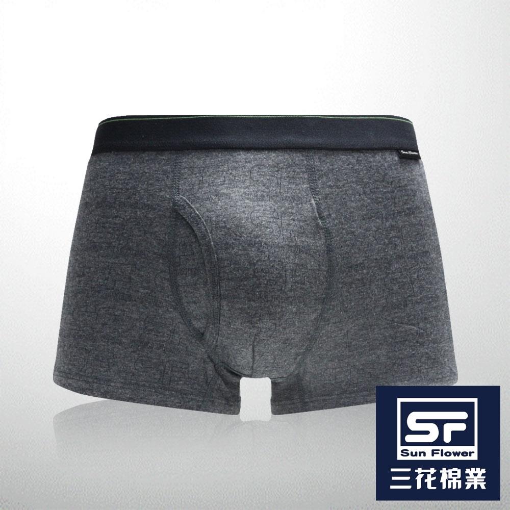 男內褲 三花SunFlower彈性時尚貼身男平口褲.四角褲_SF迷霧灰