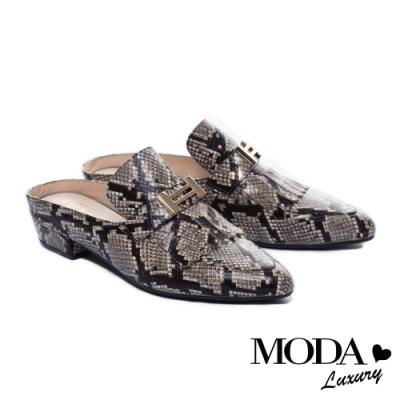 拖鞋 MODA Luxury 復古時髦蛇紋牛皮穆勒低跟拖鞋-蛇紋