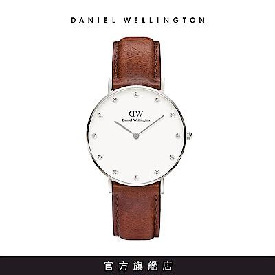 DW手錶 官方旗艦店 34mm銀框 Classy 棕色真皮皮革錶