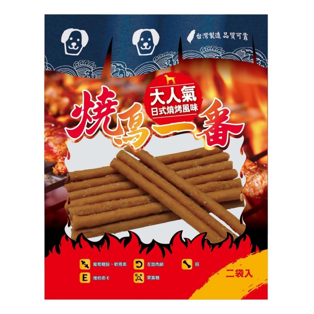 (任選6包) 燒鳥一番-HF25 雞肉條 狗零食大氣日式燒烤風味
