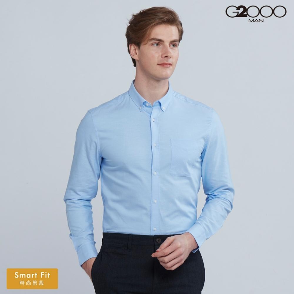 G2000時尚牛津紡長袖休閒襯衫-藍色