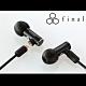 日本 Final E4000 入耳式耳機 product thumbnail 1